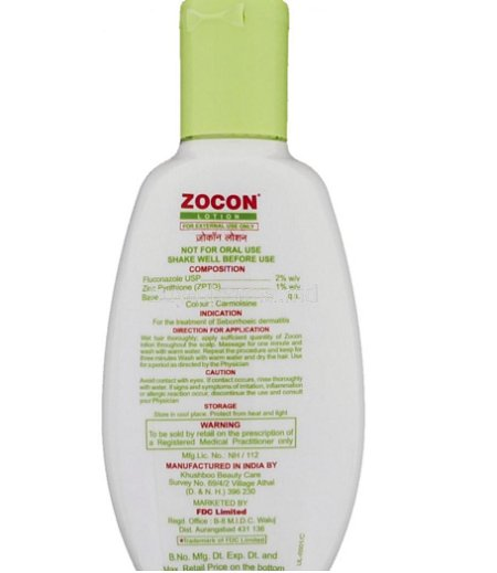 Zocon Lotion in Hindi – Uses, Price, Side-effecs ज़ोकॉन लोशन